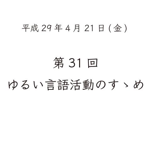 f:id:uemizu:20170416104332p:plain