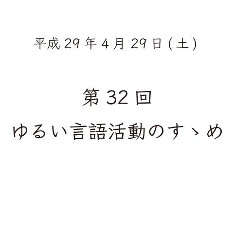 f:id:uemizu:20170427195508p:plain