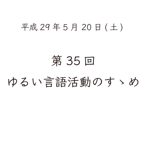 f:id:uemizu:20170513011315p:plain