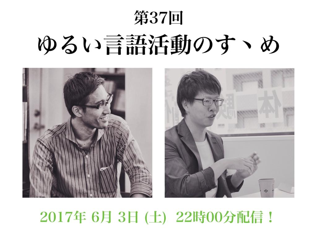 f:id:uemizu:20170531212104p:plain