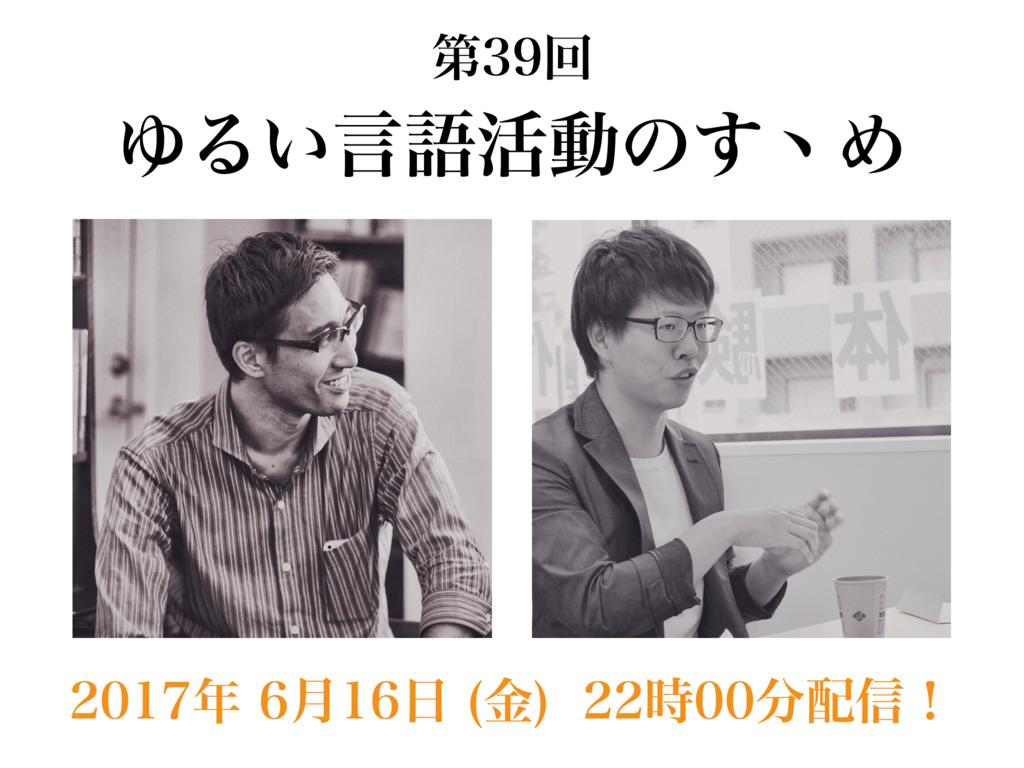 f:id:uemizu:20170610002237p:plain
