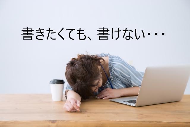 f:id:uemoto_mariko:20181027175546p:plain