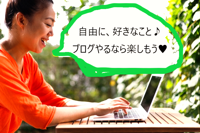f:id:uemoto_mariko:20181028015845p:plain