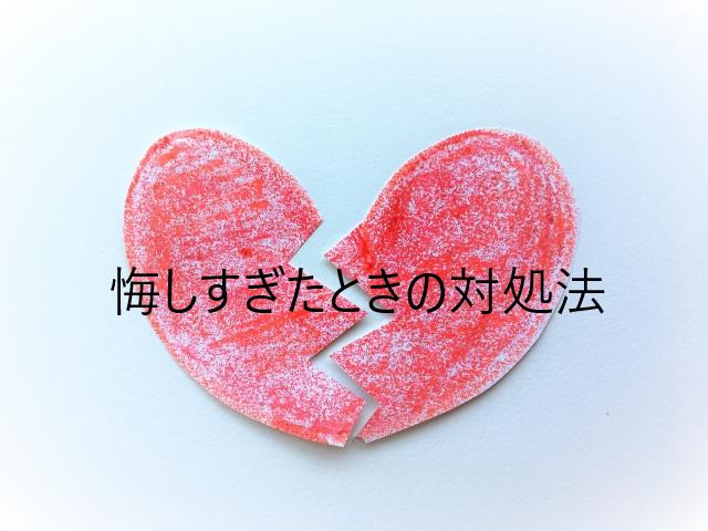 f:id:uemoto_mariko:20181028022622p:plain