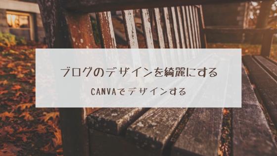 f:id:uemoto_mariko:20181108021724j:plain