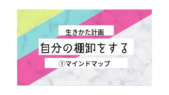 f:id:uemoto_mariko:20181108235011j:plain