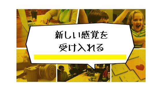 f:id:uemoto_mariko:20181108235914j:plain