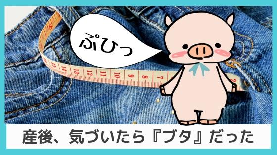 f:id:uemoto_mariko:20181109092204j:plain
