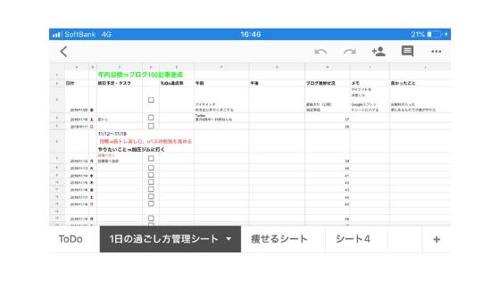f:id:uemoto_mariko:20181110213025j:plain