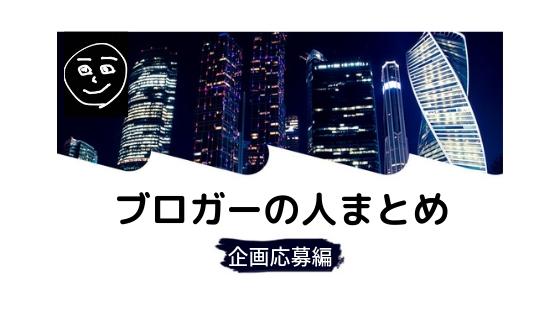 f:id:uemoto_mariko:20181116112227j:plain