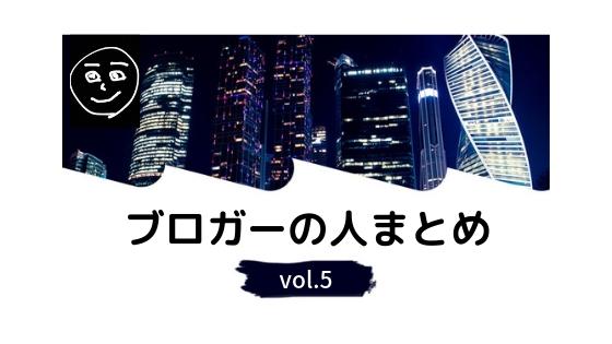 f:id:uemoto_mariko:20181116112348j:plain