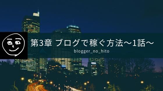 f:id:uemoto_mariko:20181120090608j:plain