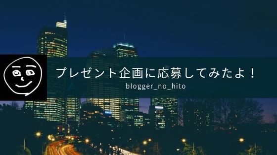 f:id:uemoto_mariko:20181120091539j:plain