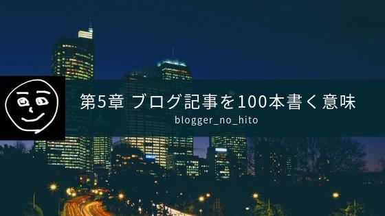 f:id:uemoto_mariko:20181120091753j:plain