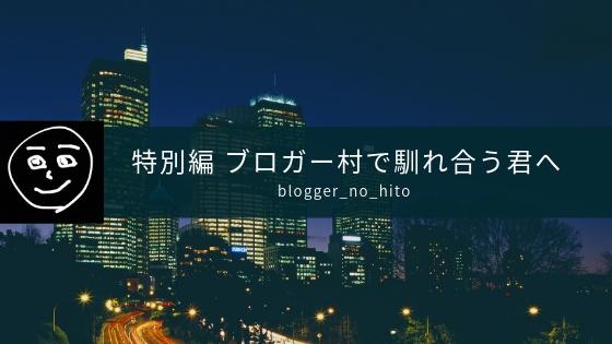 f:id:uemoto_mariko:20181120163404j:plain