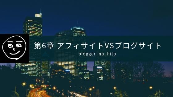 f:id:uemoto_mariko:20181120163730j:plain