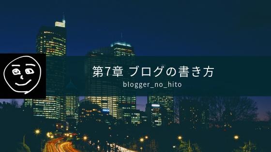 f:id:uemoto_mariko:20181120163900j:plain