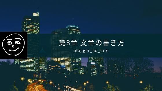 f:id:uemoto_mariko:20181120164038j:plain