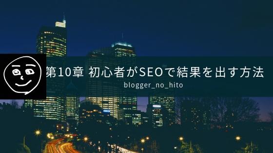 f:id:uemoto_mariko:20181120164722j:plain