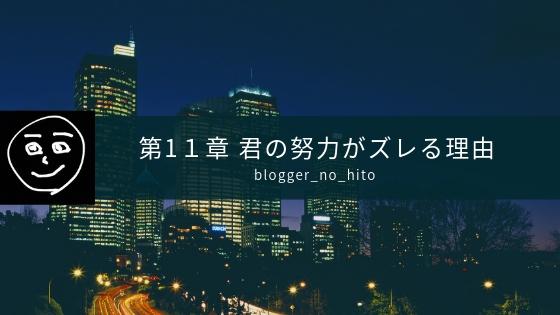 f:id:uemoto_mariko:20181120164921j:plain