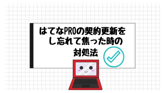 f:id:uemoto_mariko:20181120170441j:plain