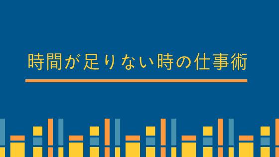 f:id:uemoto_mariko:20181207143520p:plain