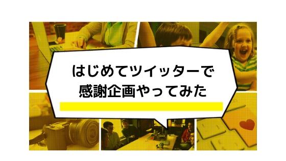 f:id:uemoto_mariko:20181221170202j:plain