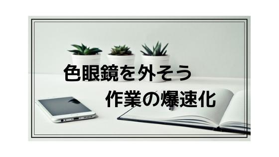 f:id:uemoto_mariko:20181222231416j:plain