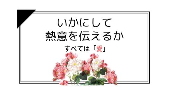 f:id:uemoto_mariko:20181222232553j:plain