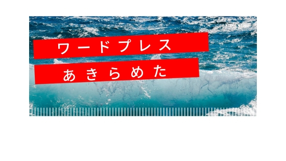 f:id:uemoto_mariko:20181222233723j:plain