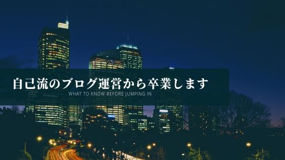 f:id:uemoto_mariko:20181224175136j:plain