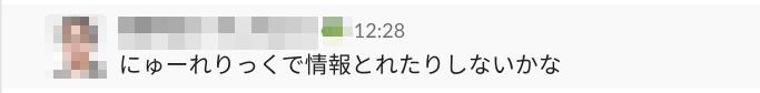 f:id:uemura1shi:20190912125755p:plain