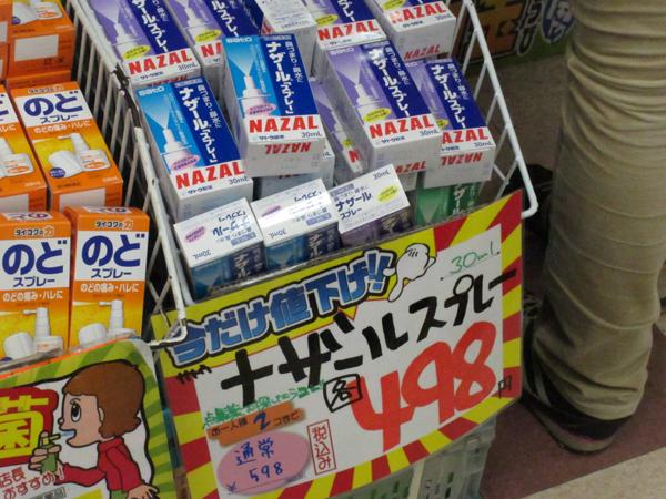 f:id:uen_nakayama:20101108202703j:image