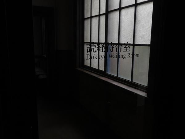 f:id:uen_nakayama:20110730162034j:image