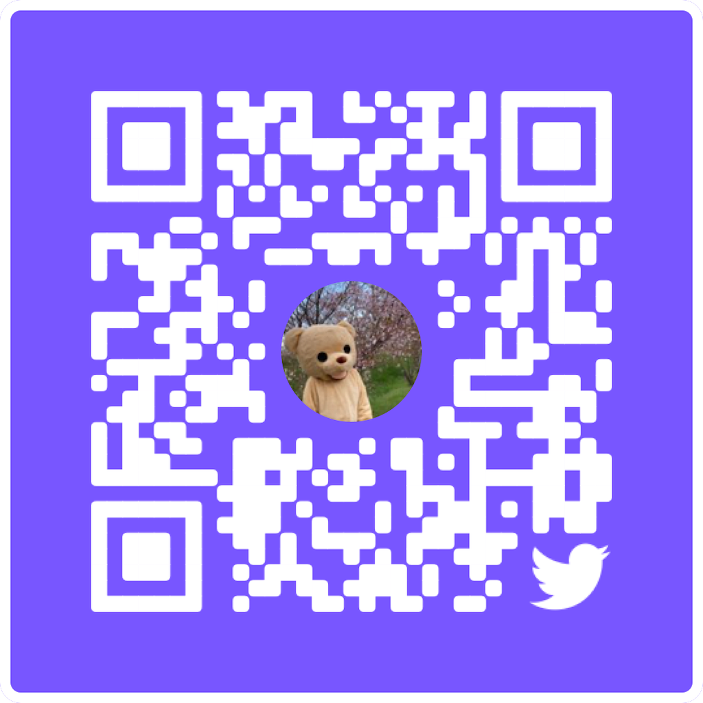 f:id:ueneusarumidori71:20210919164947p:image