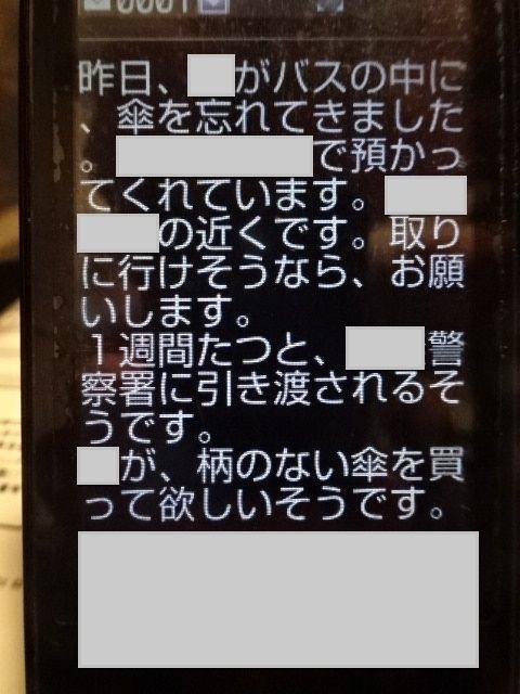 f:id:ueninaoji:20160804005116j:plain