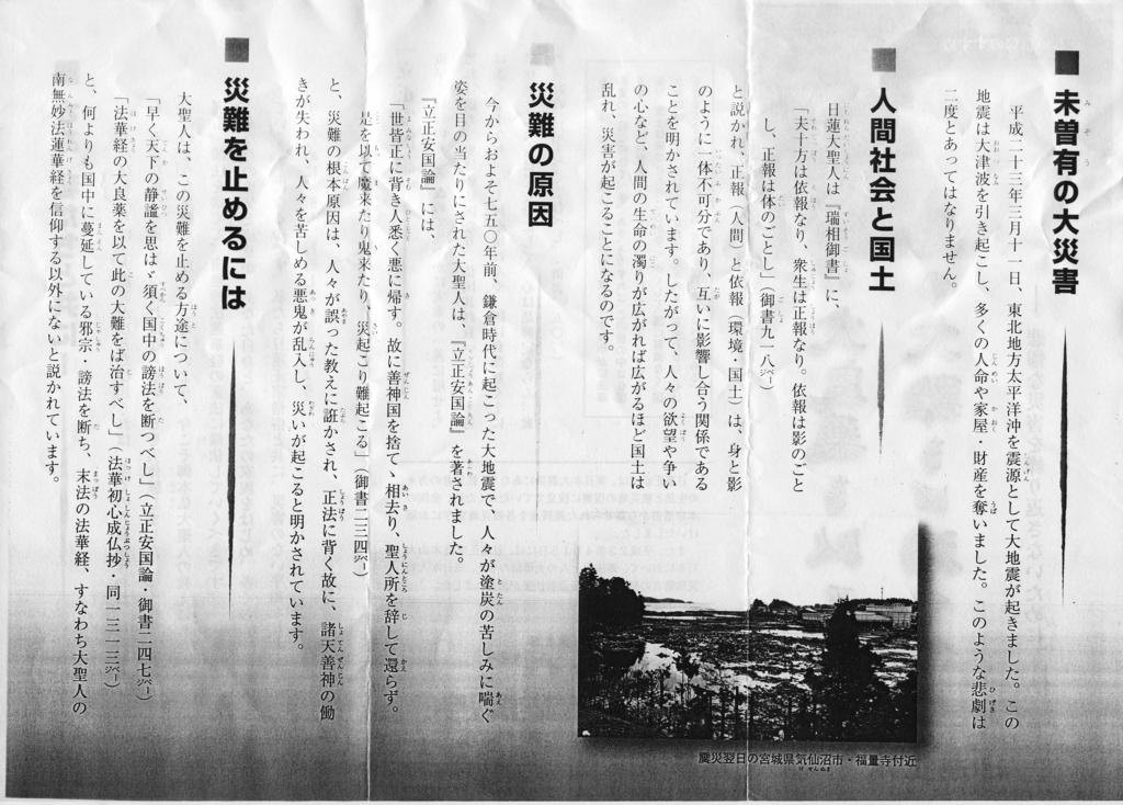 f:id:ueninaoji:20160827235350j:plain