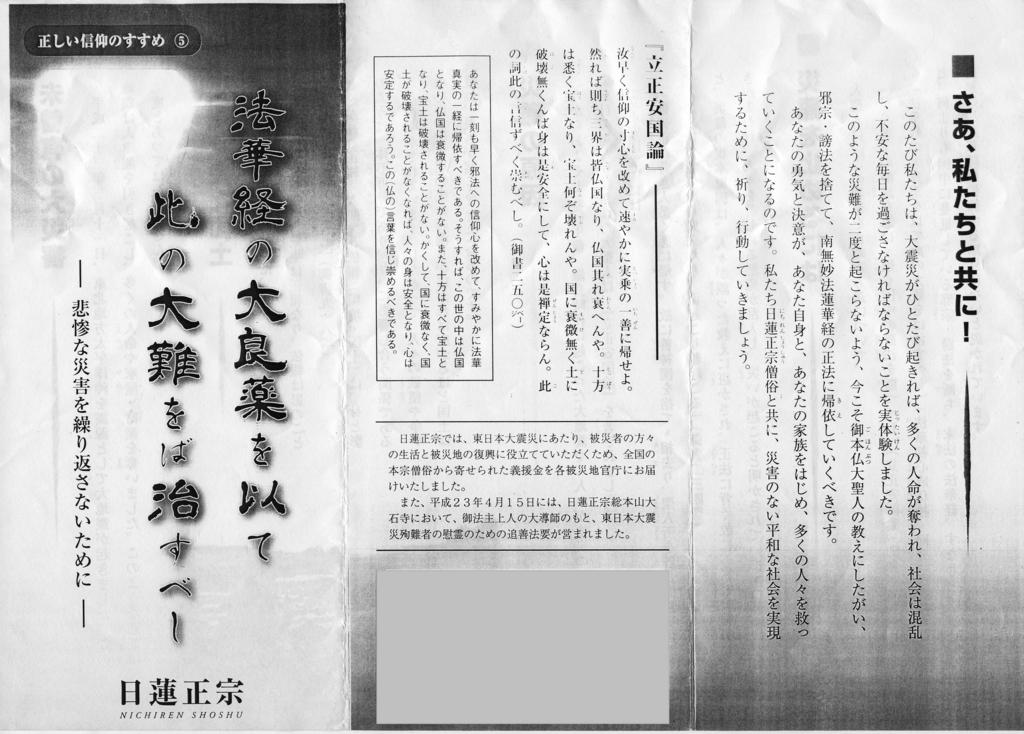 f:id:ueninaoji:20160827235414j:plain