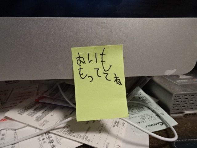 f:id:ueninaoji:20161212002018j:plain