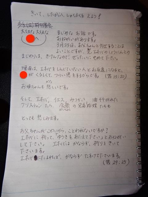 f:id:ueninaoji:20170315002755j:plain