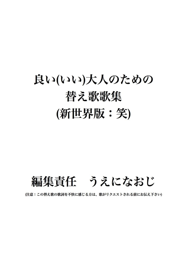 f:id:ueninaoji:20171211233722j:plain