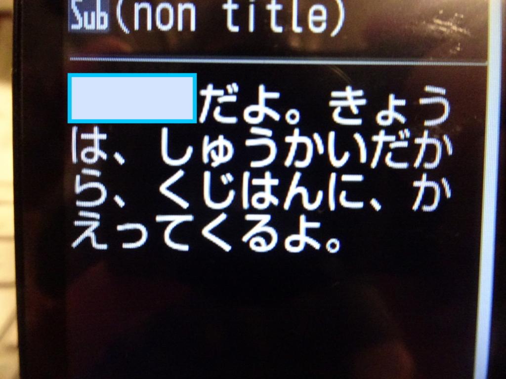 f:id:ueninaoji:20180621221222j:plain