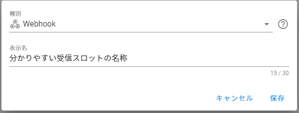 f:id:ueno-fixpoint:20200930200604p:plain