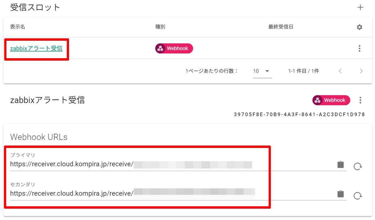 f:id:ueno-fixpoint:20200930200651p:plain