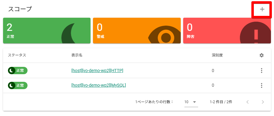 f:id:ueno-fixpoint:20200930201148p:plain:w600