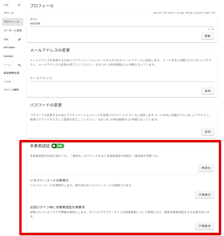 f:id:ueno-fixpoint:20201119140922p:plain