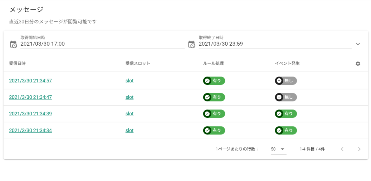 f:id:ueno-fixpoint:20210330213700p:plain:w800