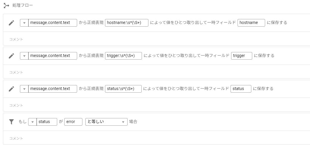 f:id:ueno-fixpoint:20210609181027p:plain:w800