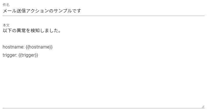 f:id:ueno-fixpoint:20210629220346p:plain:w600