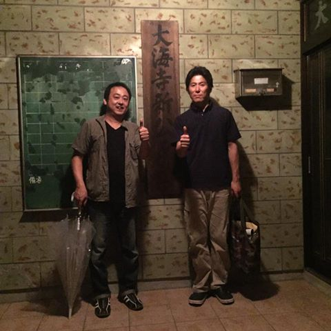 f:id:ueno-kenji:20161121180637j:plain